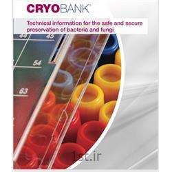 کرایو بانک-روشی ایمن برای نگهداری میکرو ارگانیسم
