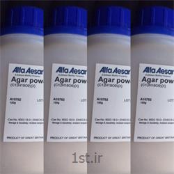 عکس سایر مواد شیمیاییپودر اگار alfa aesar