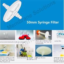 فیلتر سر سرنگی 45/. میکرون nylon