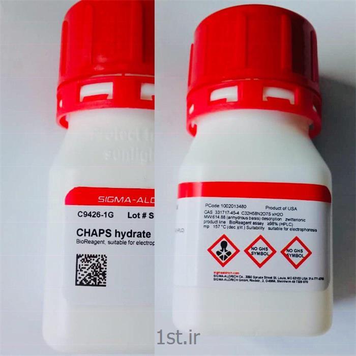 ماده CHAPS  C9426-1GR  سیگما