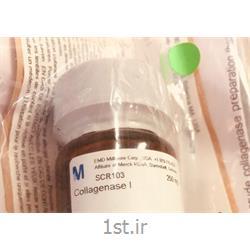 عکس ابزار تحلیلی بالینیکلاژناز مرک آلمان مدل collagenase scr 103
