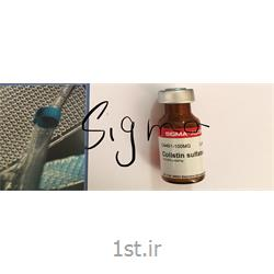 ماده نئومایسین محصول کمپانی  سیگما