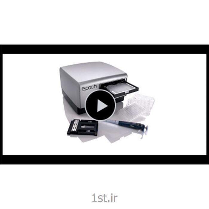 دستگاه الایزا ریدر اسپکتروفتومتر