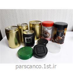 قوطی فلزی بسته بندی قهوه با درب پیچی<