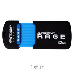 فلش مموری 32 گیگابایت  پاتریوت ریج (Patriot Rage 32GB)