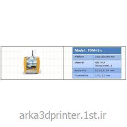 عکس انبار تجهیزات اندازه گیری و ابزار دقیقپرینتر سه بعدی ZBOT مدل FDM-I1S
