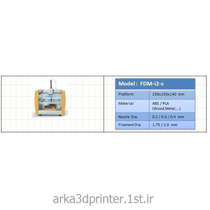عکس انبار تجهیزات اندازه گیری و ابزار دقیقپرینتر سه بعدی ZBOT مدل FDM-I2S