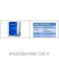 عکس انبار تجهیزات اندازه گیری و ابزار دقیقپرینتر سه بعدی ZBOT مدل FDM-50