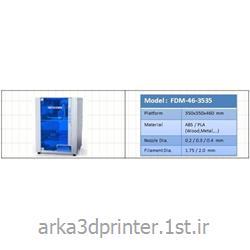عکس انبار تجهیزات اندازه گیری و ابزار دقیقپرینتر سه بعدی ZBOT مدل FDM-46