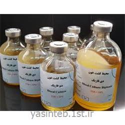محیط کشت خون مایع حاوی SPS کودکان (اطفال) بهارافشان