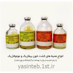 عکس سایر لوازم آزمایشگاهیمحیط کشت DNAse سه خانه دارواش