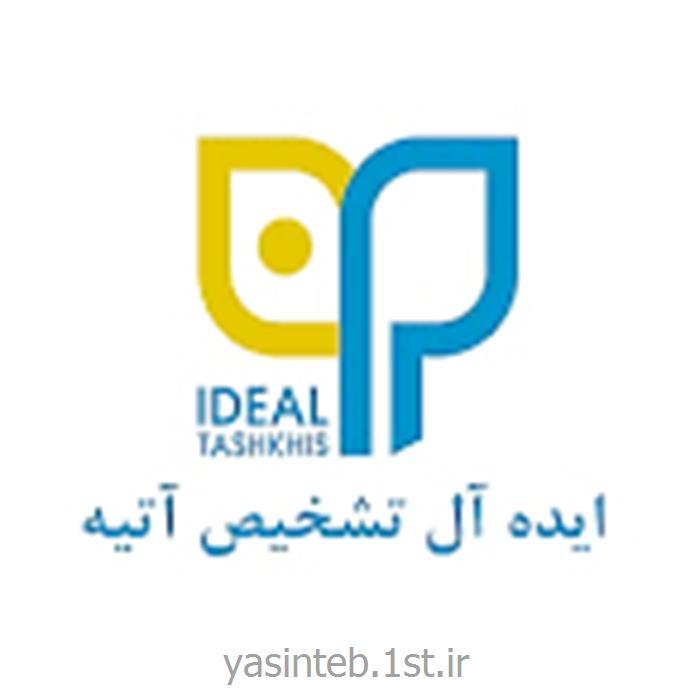 سدیم ایده آل Sodium