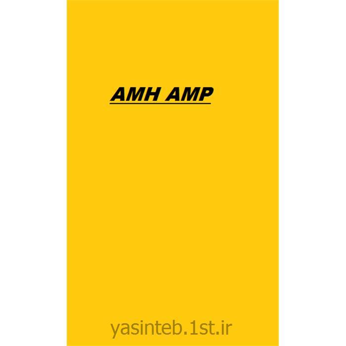 آزمایش AMH AMP