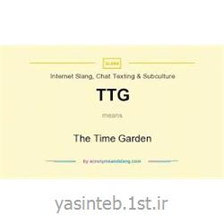 TTG IgG تی تی جی _ای جی جی