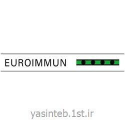 Mumps  virus in CSF IgG تست 96 EUROIMMUN  نیما پویش