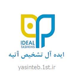 PSA  ایده آل