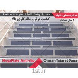 ضد لغزنده سطوح صنعتی MegaPlate - کد 4