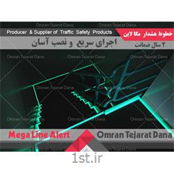 خطوط هشداری مگالاین MegaLine - کد 1