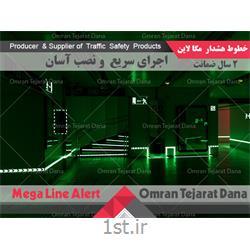 خطوط هشداری مگالاین MegaLine - کد 5