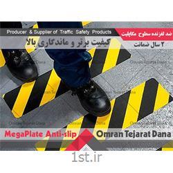 ضد لغزنده سطوح صنعتی MegaPlate - کد 3