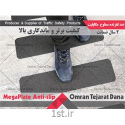 ضد لغزنده سطوح صنعتی MegaPlate - کد 1