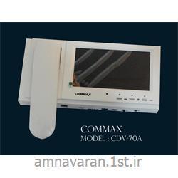 آیفون تصویری مارک کوماکس مدل : CDV - 70A