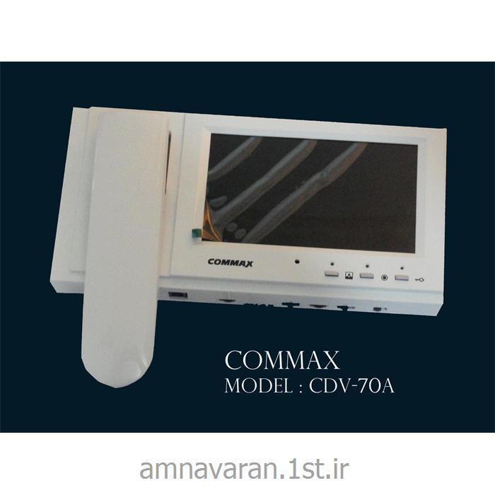 عکس آیفون تصویریآیفون تصویری مارک کوماکس مدل : CDV - 70A