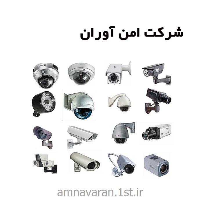 دوربین مداربسته ژاگرا شرکت امن آوران