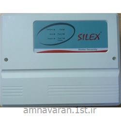 دزدگیر اماکن مارک سایلکس به همراه تلفن کننده SILEX
