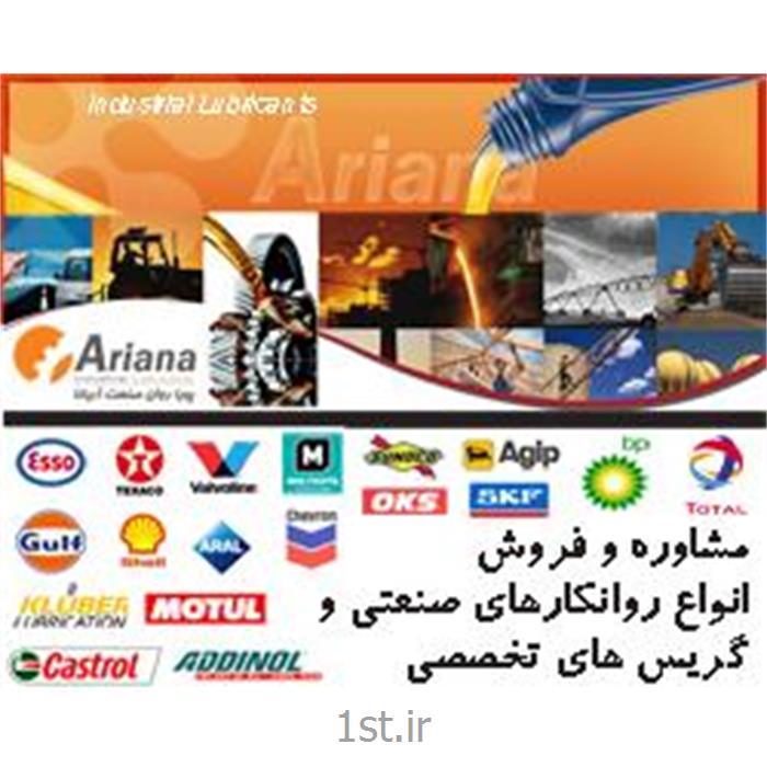 روغن موتور دیزلی نفت پارس