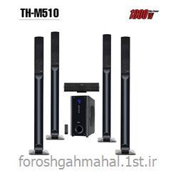 عکس سینمای خانگیسینمای خانگی 5.1 کانال مدل TH-M510