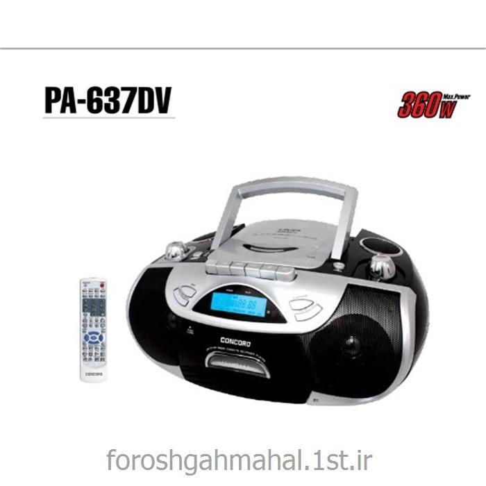 رادیو پخش پرتال CONCORD - کنکورد مدل PA 637 DV