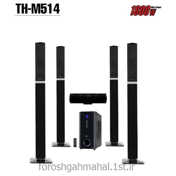 عکس سینمای خانگیسینمای خانگی 5.1 کانال مدل TH-M514