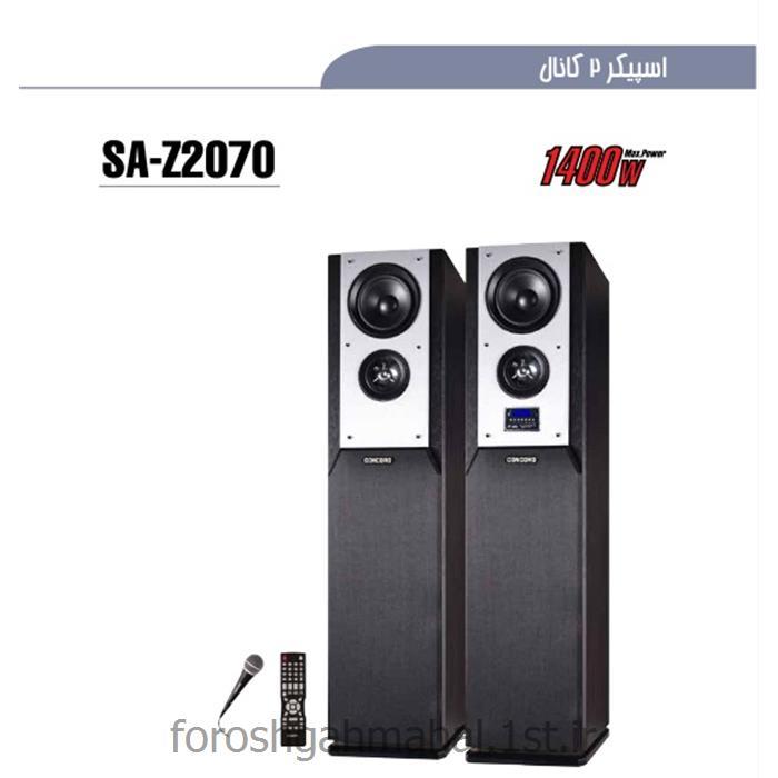 اسپیکر دو کانال اکتیو SA-Z2070