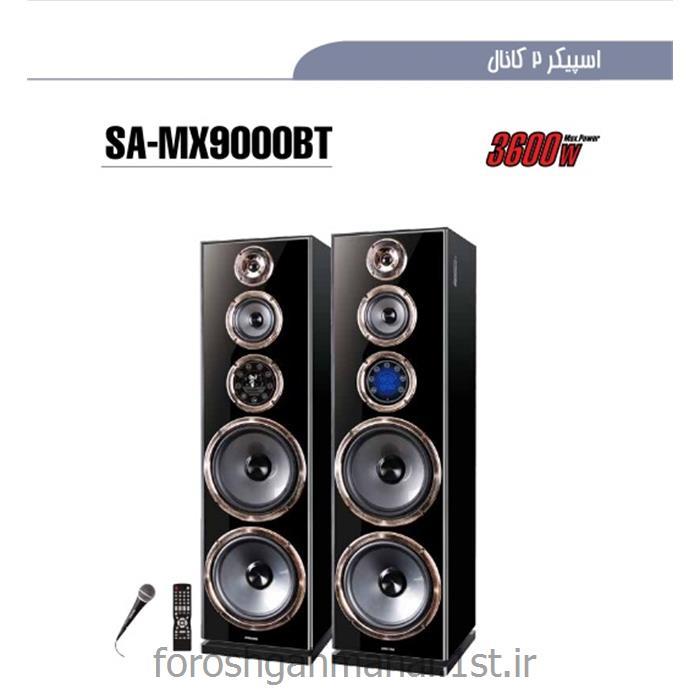 اسپیکر دو کانال کنکرد SA-MX9000BT