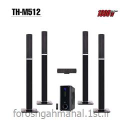 عکس سینمای خانگیسینمای خانگی 5.1 کانال مدل TH-M512