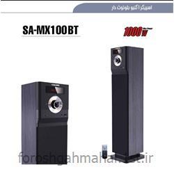 اسپیکر بلوتوث دار SA-MX100 BT