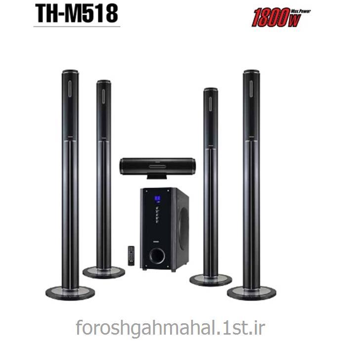 عکس سینمای خانگیسینمای خانگی 5.1 کانال مدل TH-M518