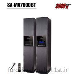 اسپیکر دو کانال اکتیو SA-MX7000BT