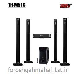 عکس سینمای خانگیسینمای خانگی 5.1 کانال مدل TH-M516
