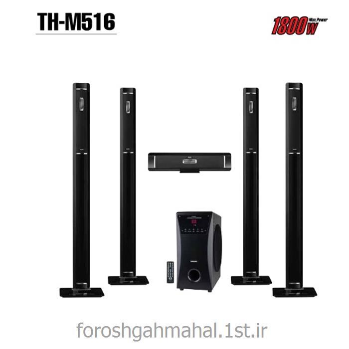 سینمای خانگی 5.1 کانال مدل TH-M516