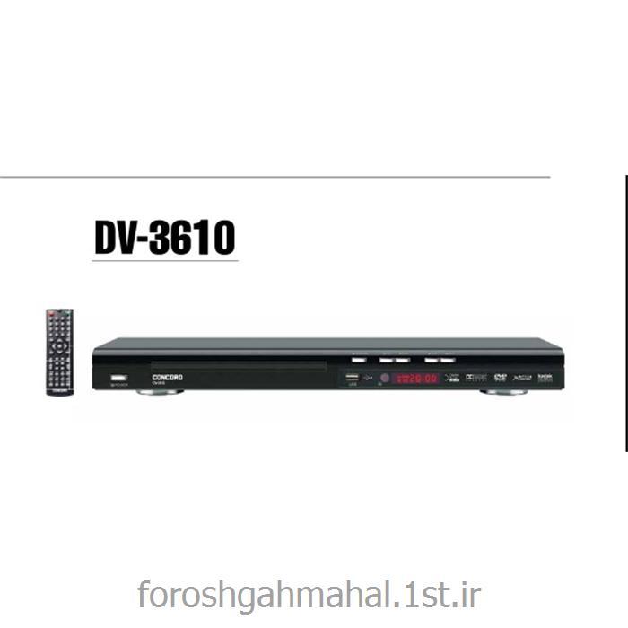 عکس پخش کننده VCD و DVDدی وی دی پلیر CONCORD-کنکورد مدل DV-3610