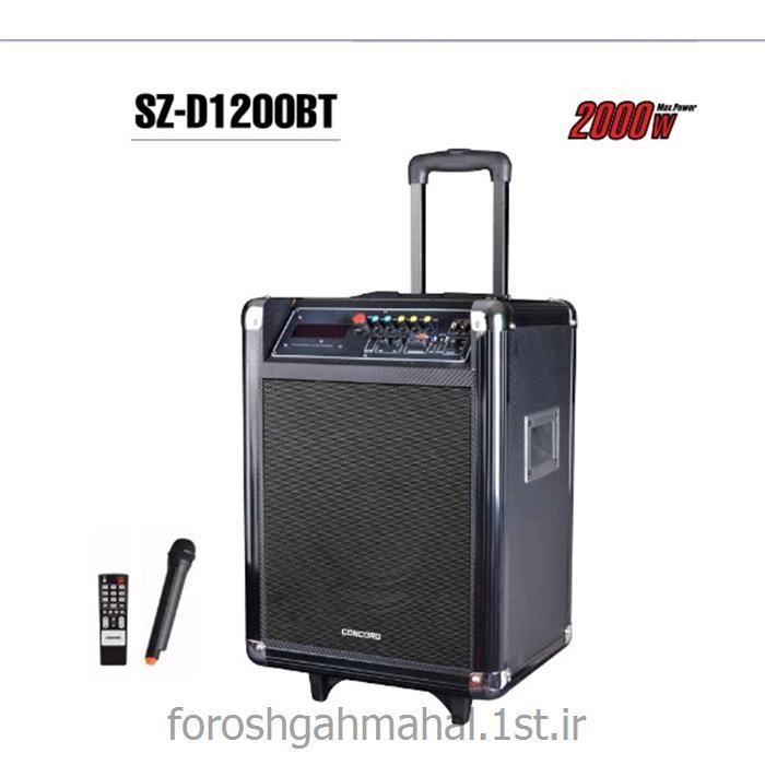 اسپیکر دو کانال اکتیو پرتال مدل SZ-D1200 BT
