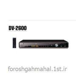 دی وی دی پلیر CONCORD-کنکورد مدل DV-2600