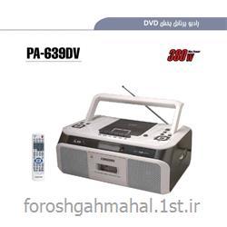 رادیو پخش پرتال CONCORD - کنکورد مدل PA 639 DV