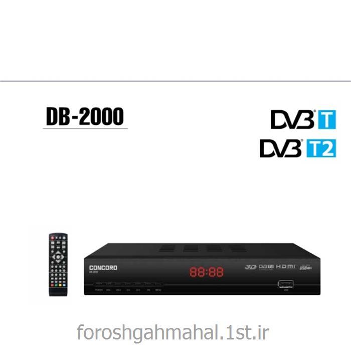 عکس گیرنده های دیجیتالی  ( ستاپ باکس )گیرنده دیجیتال concord مدل DB-2000