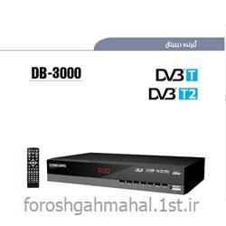 عکس گیرنده های دیجیتالی  ( ستاپ باکس )گیرنده دیجیتال CONCORD مدل DB-3000