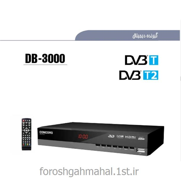 گیرنده دیجیتال CONCORD مدل DB-3000