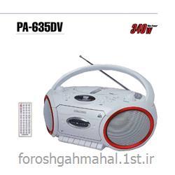 رادیو پخش پرتال CONCORD - کنکورد مدل PA-635 DV