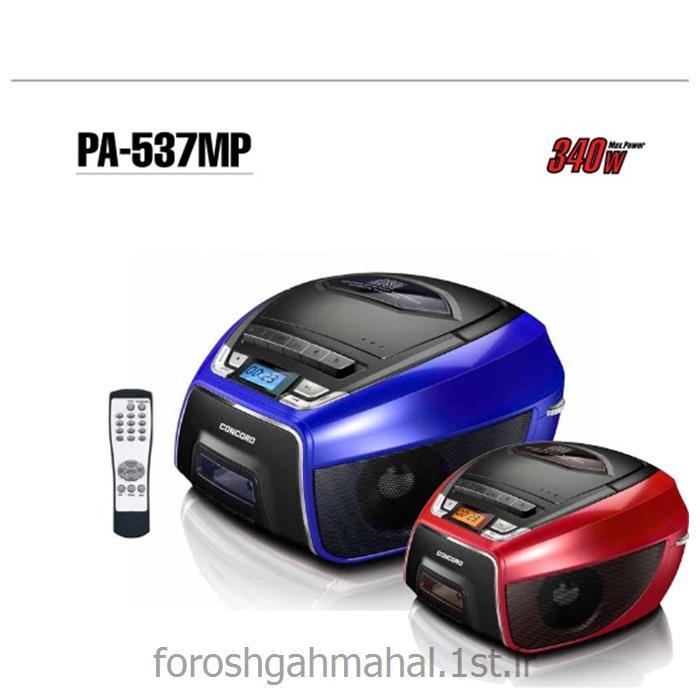 رادیو پخش پرتال CONCORD - کنکورد مدل PA-537 MP